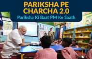 Pariksha Pe Charcha 2 with PM Narendra Modi