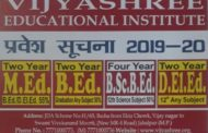 Admission Open - 2019-20